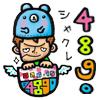 326(ナカムラミツル)